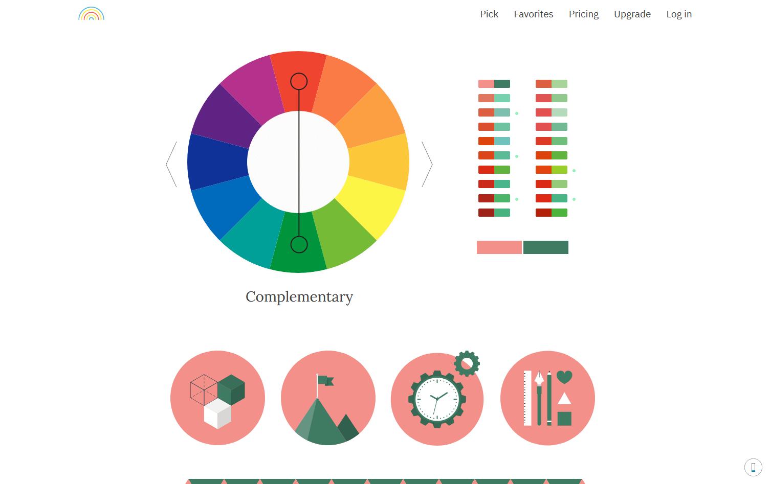 配色おすすめサイト